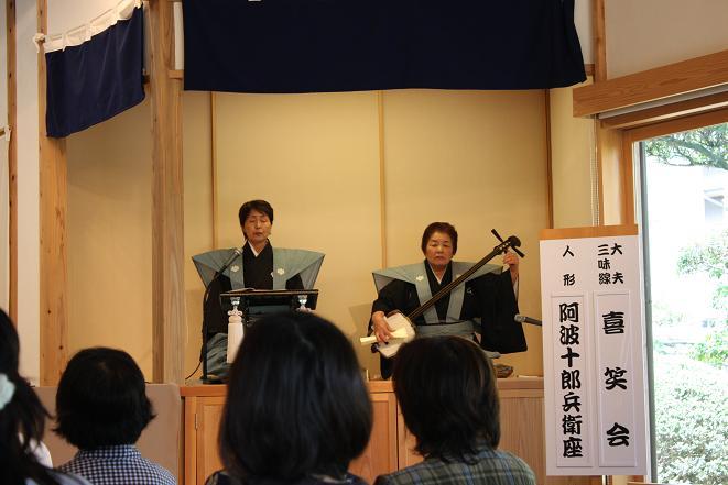 傾城阿波の鳴門.jpg