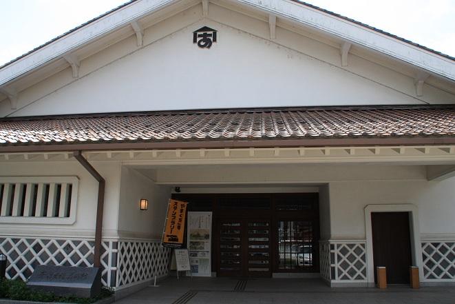 安野光雅美術館.jpg