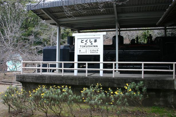 機関車2.jpg