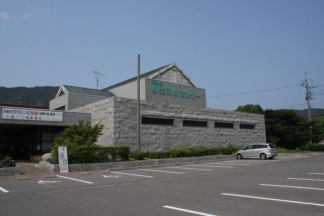 郷土文化センター.jpg