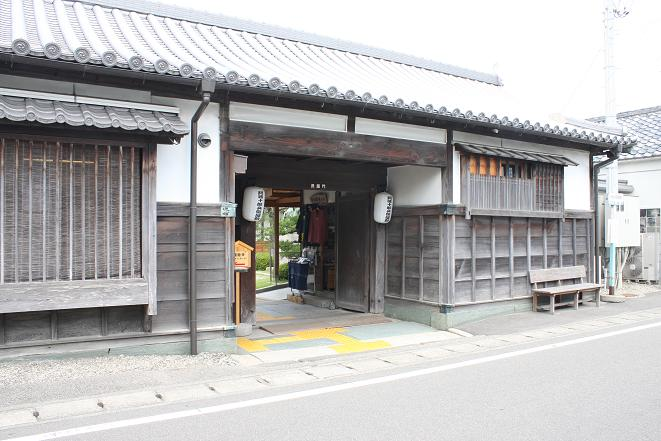 阿波十郎兵衛屋敷.jpg