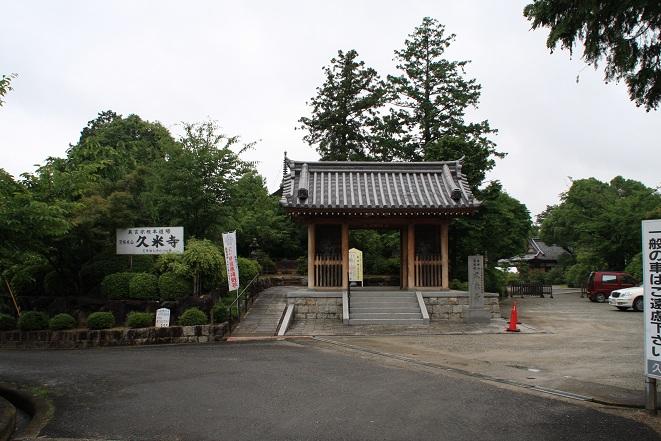 久米寺山門.jpg