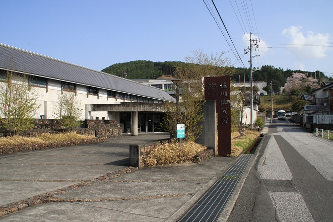 佐川地質館2.jpg