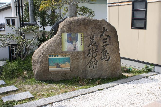 玄関の石.jpg