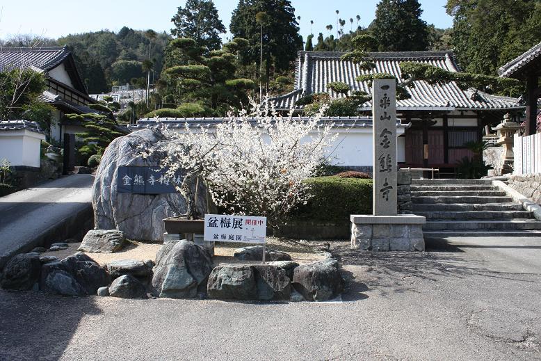 金熊寺.JPG